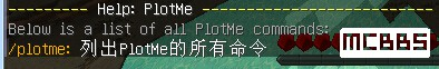PlotMe2.jpg