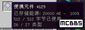 QQ图片20150509200227.png