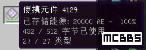 QQ图片20150509200052.png