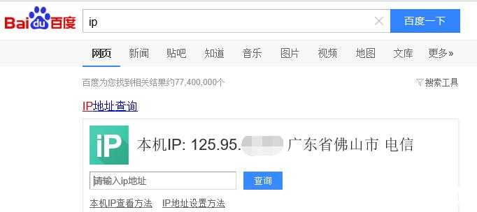 QQ截图20150805144437.png