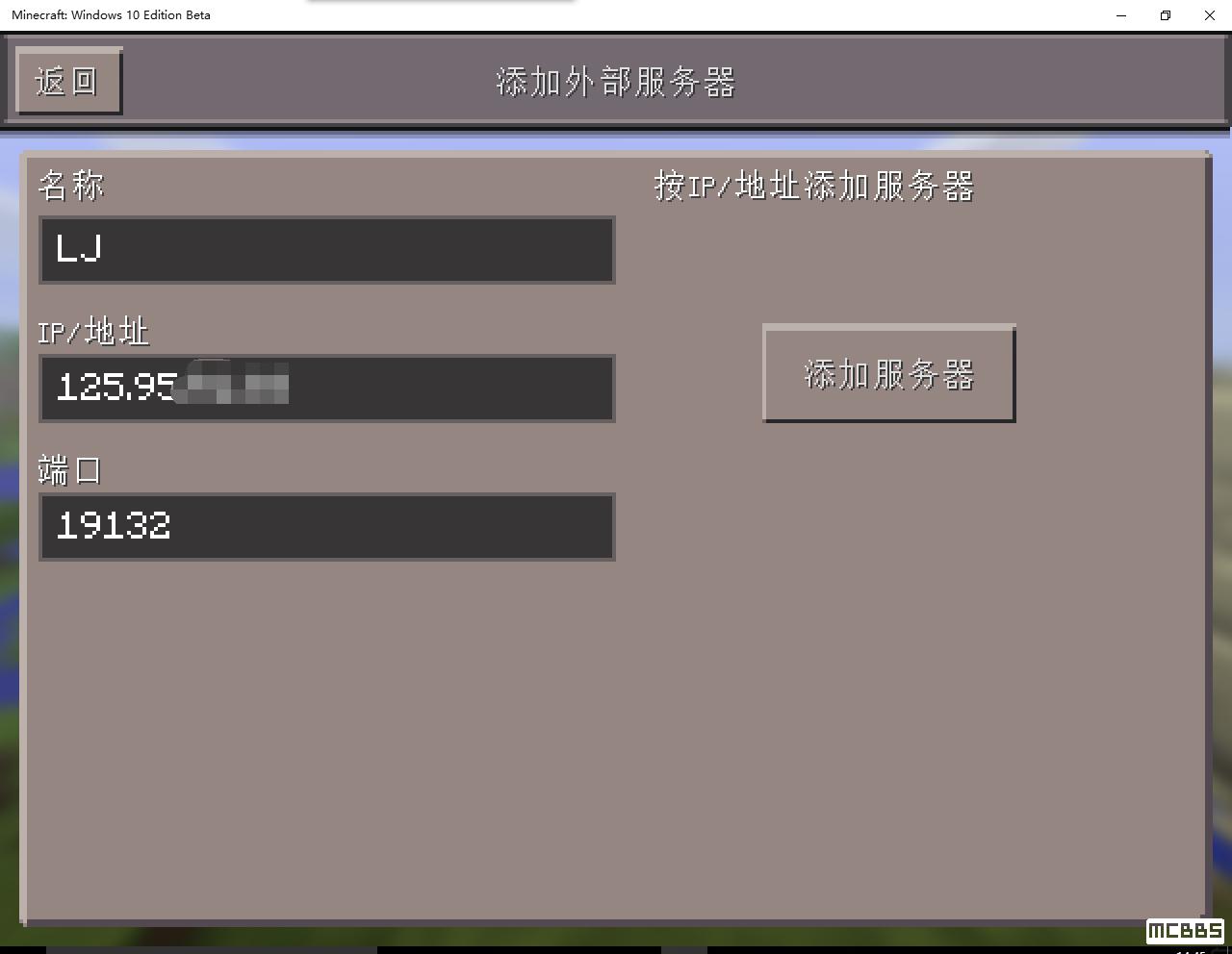 QQ截图20150805144515.png