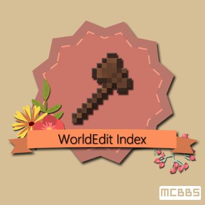 WorldEdit Index Logo.png
