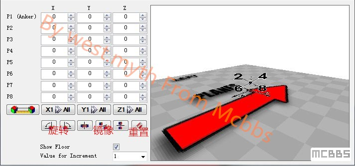 Edit Shapebox.JPG