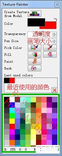 Texture Painter.jpg