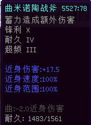 QQ图片20170830104743.png