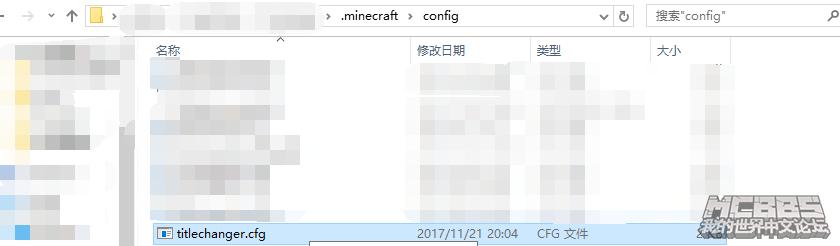 QQ截图20171121202854.png