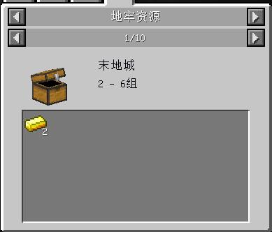 矿物来源提示2.png