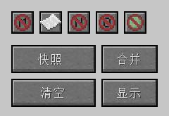 现有物品过滤器设置GUI
