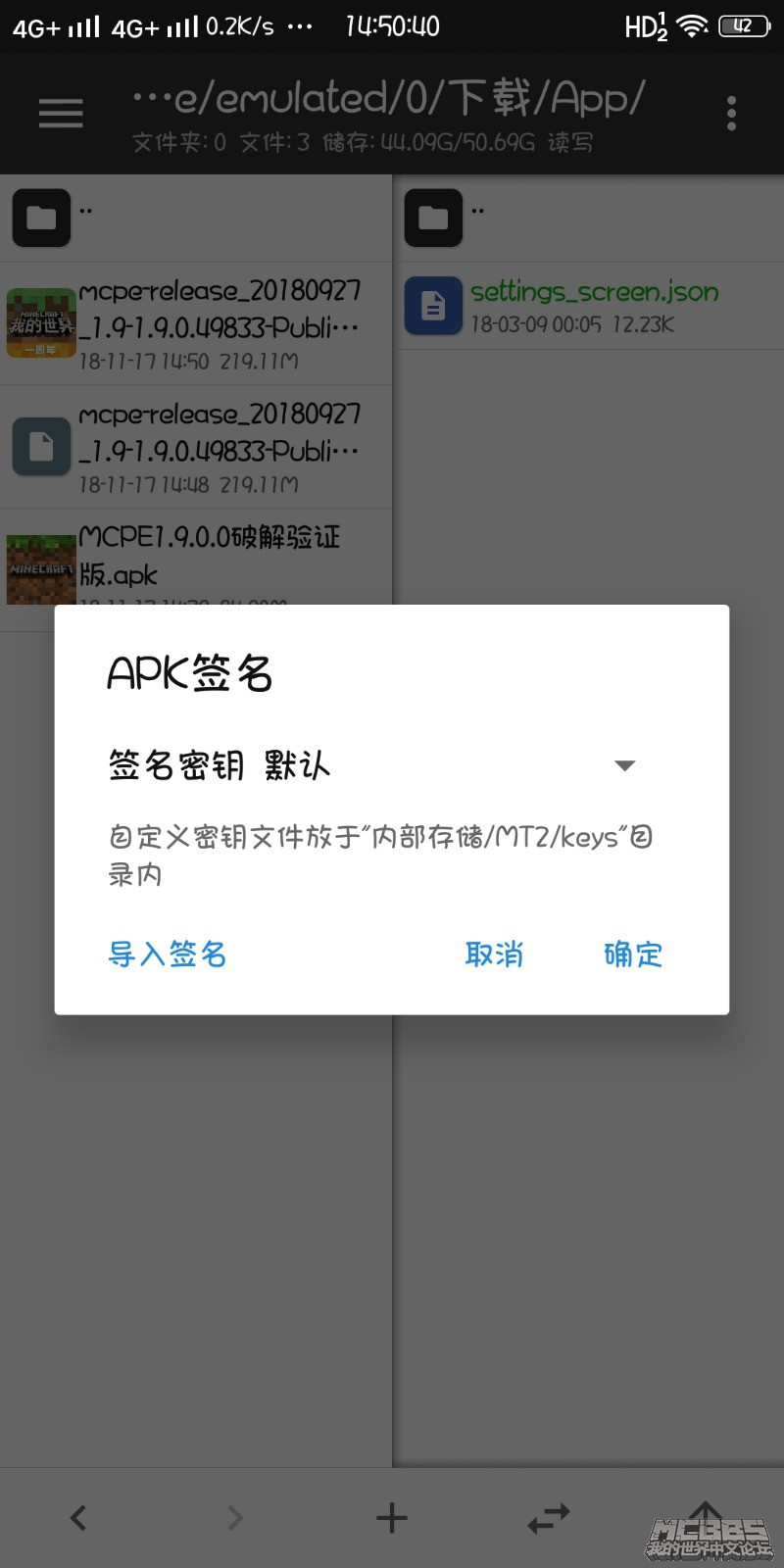 Screenshot_20181117_145041.jpg