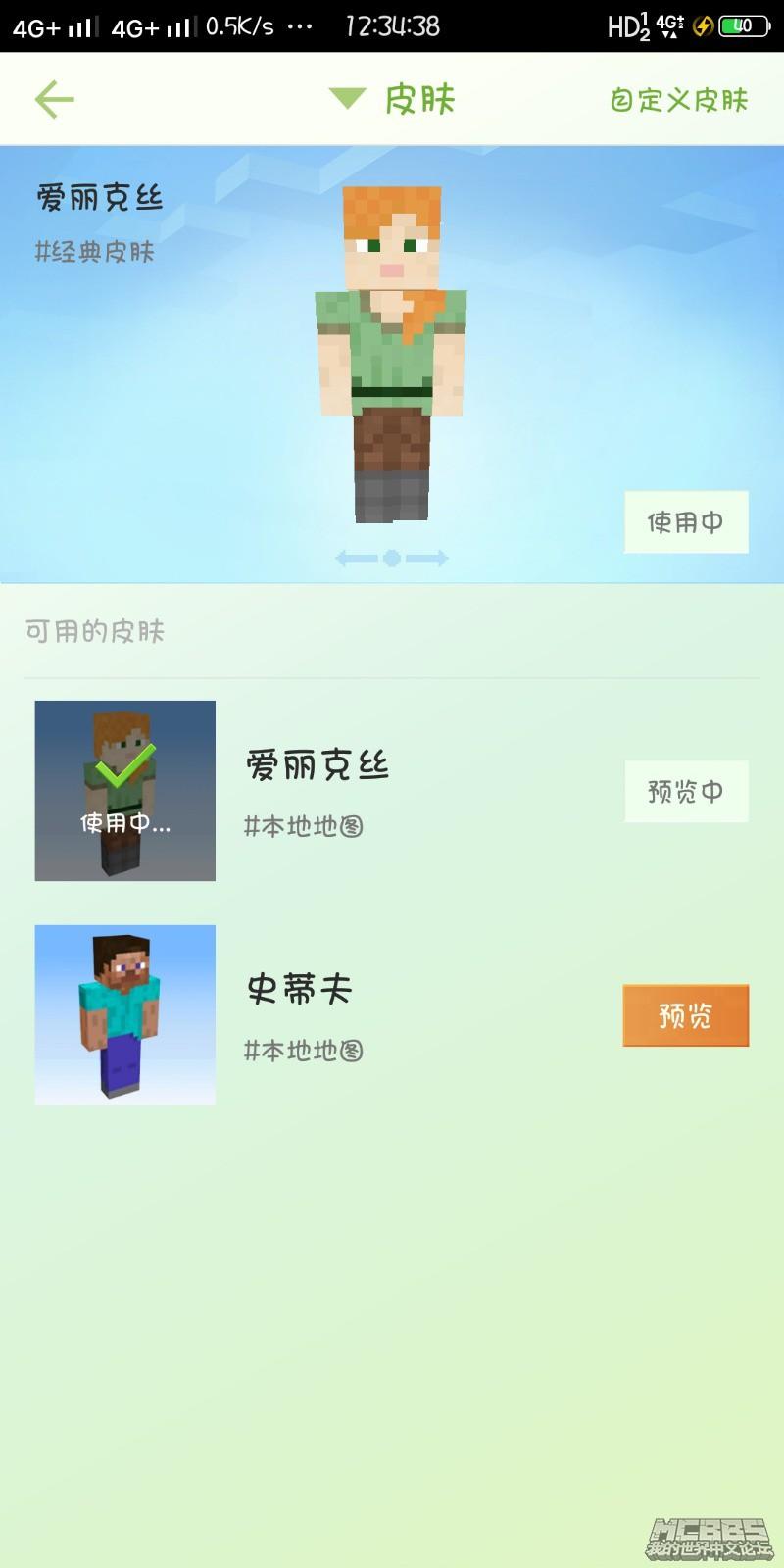 Screenshot_20181118_123439.jpg