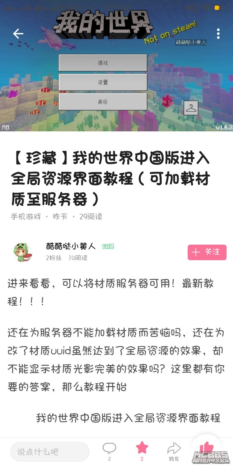 Screenshot_20181125_115746.jpg