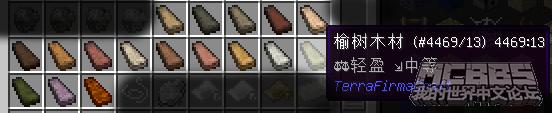 木材物品.png