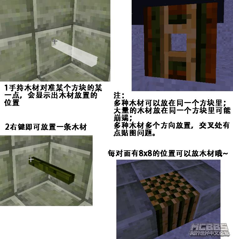 木材.png