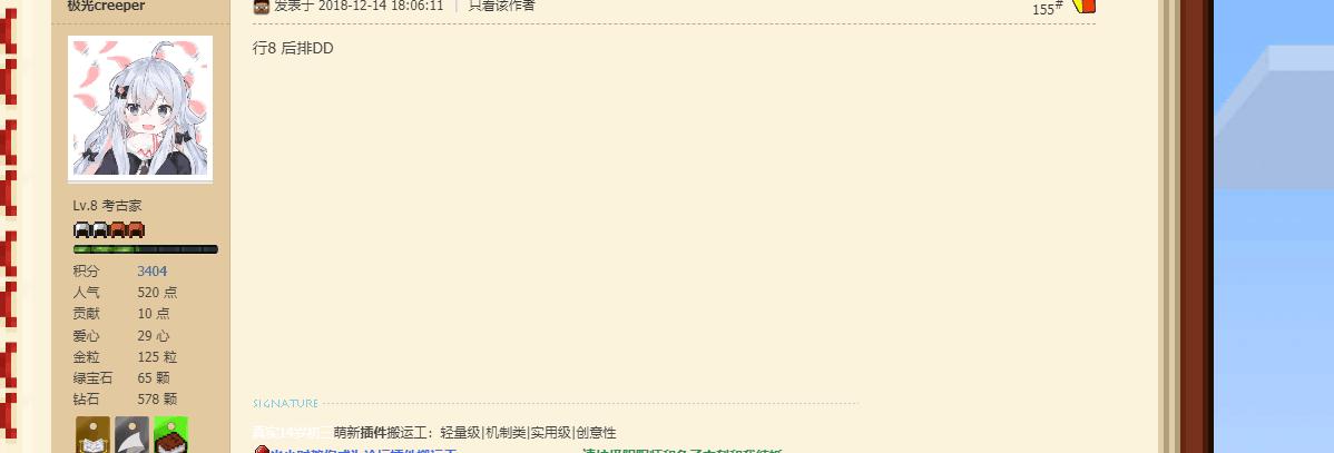 QQ图片20190701212947.png