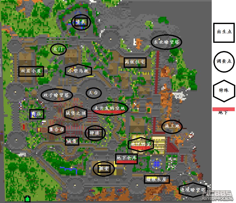 城堡调查任务地图.png