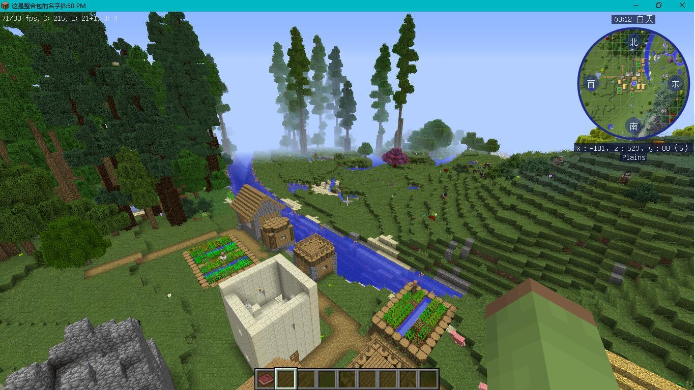 最开始找到的村庄