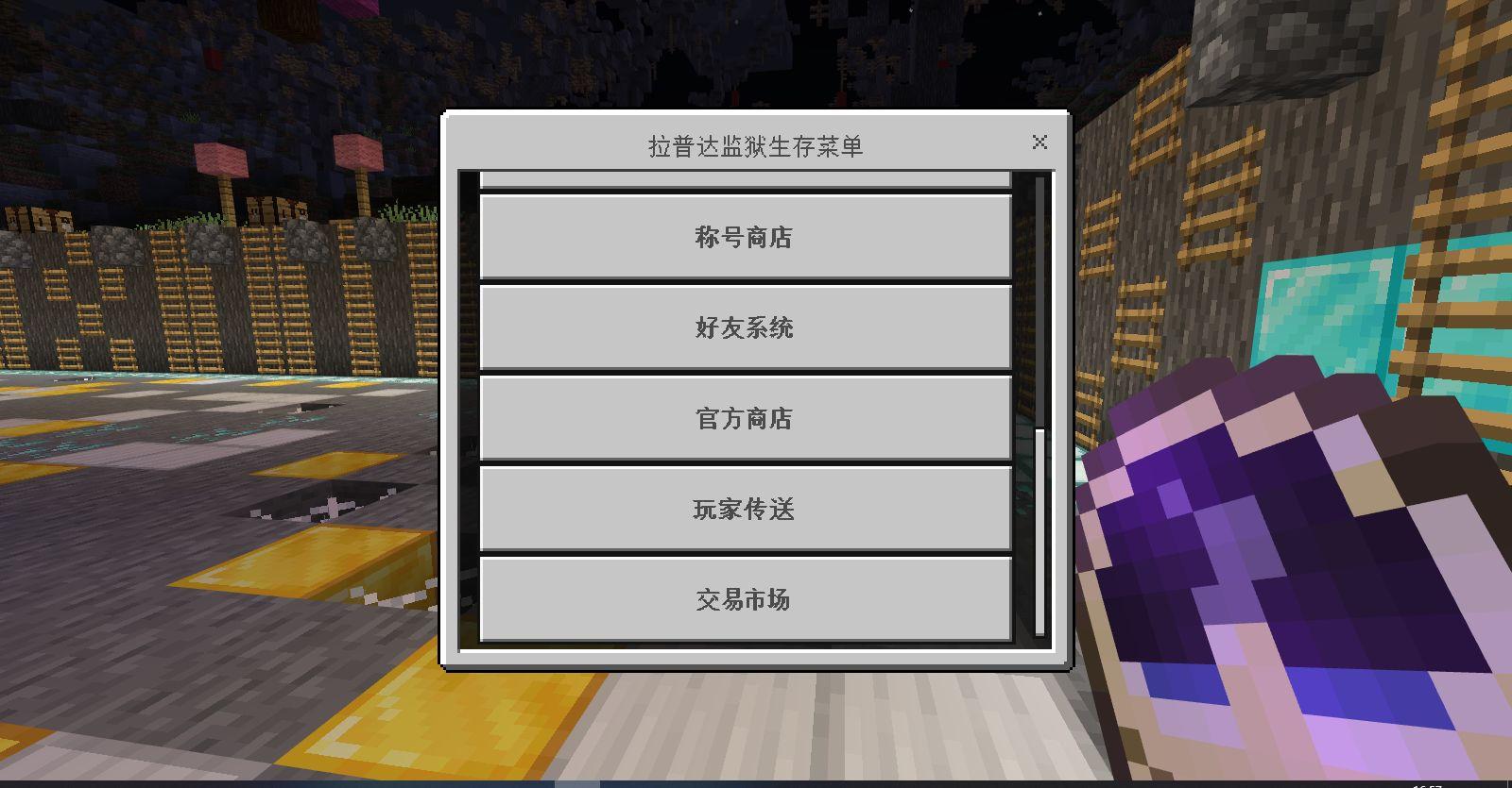 file_1582707444000.jpg