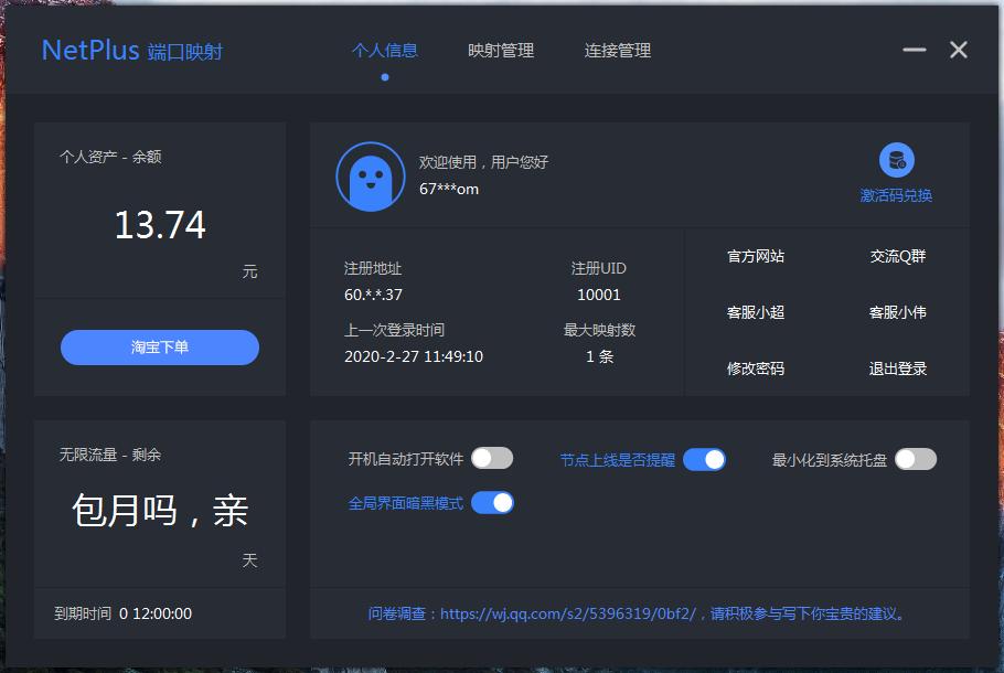 QQ截图20200227234956.png