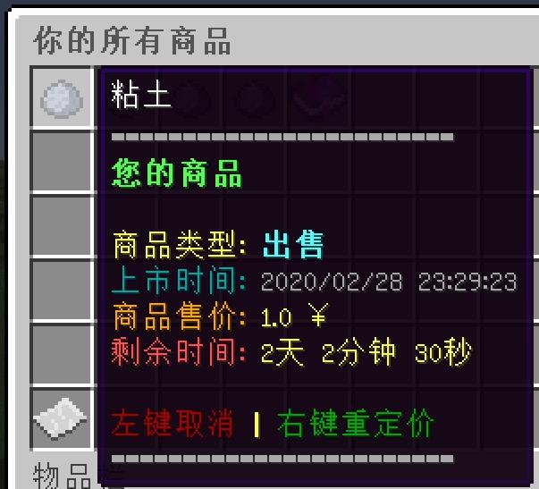 QQ图片20200302232756.png