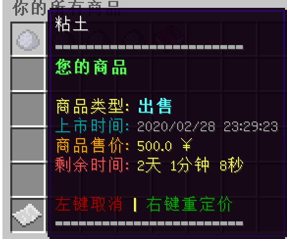 QQ图片20200302232901.png