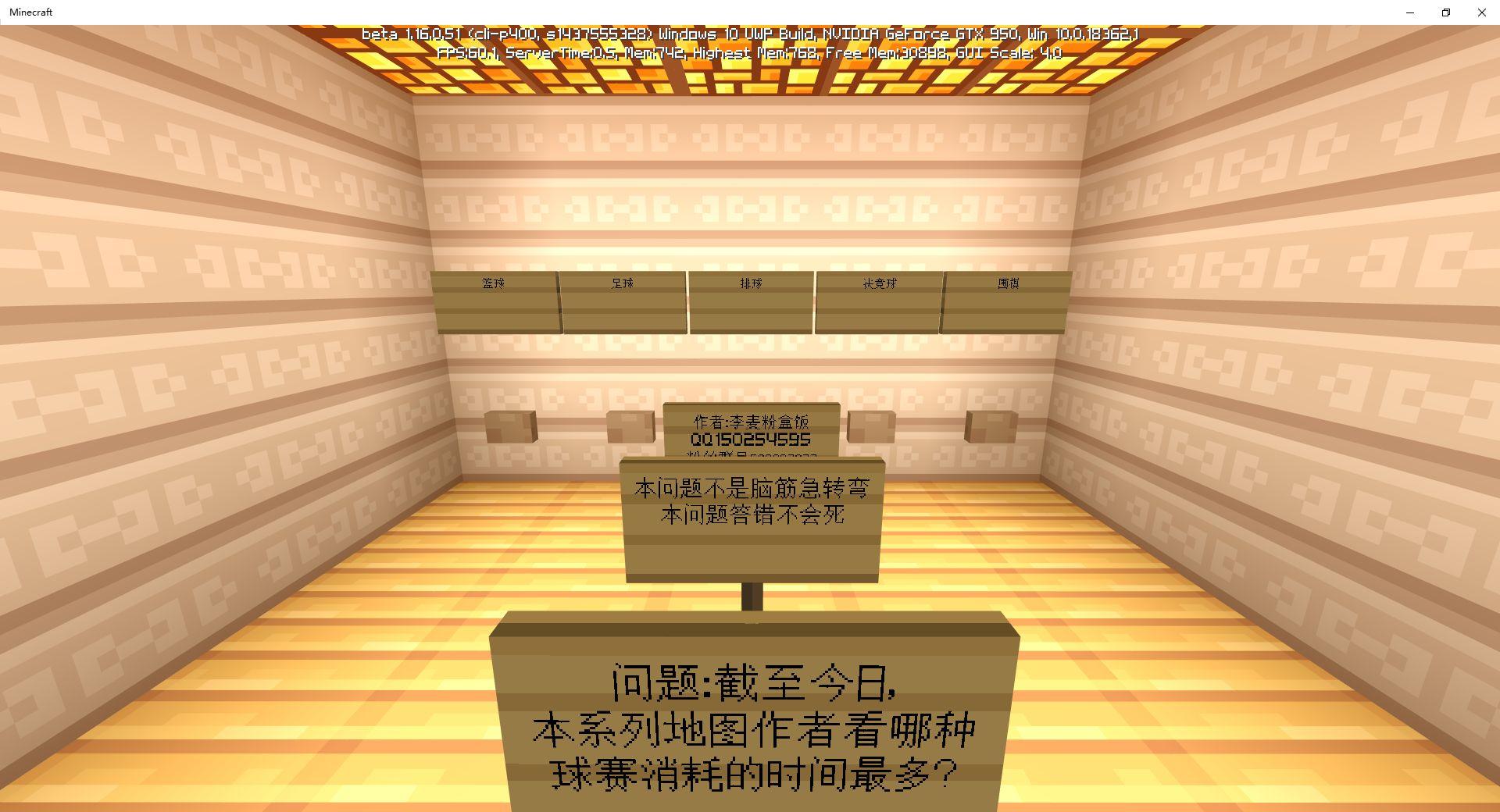 file_1585302562000.jpg