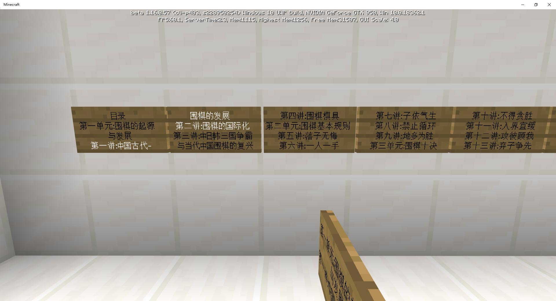 Minecraft 2020_4_17 9_37_46.png