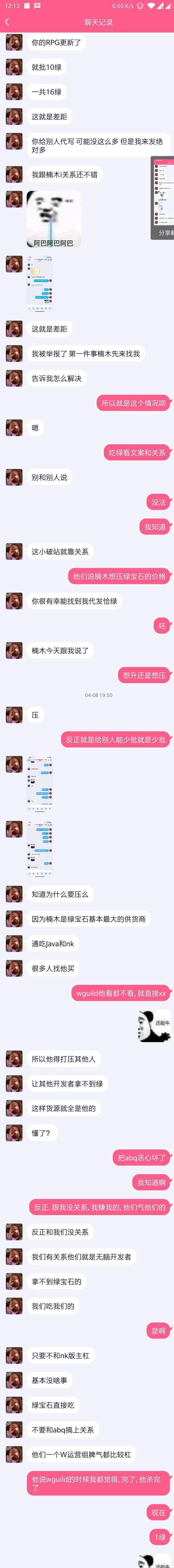 file_1587476104000.jpg