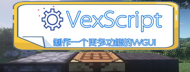 2020-05-02_17.06.22_副本_副本.png