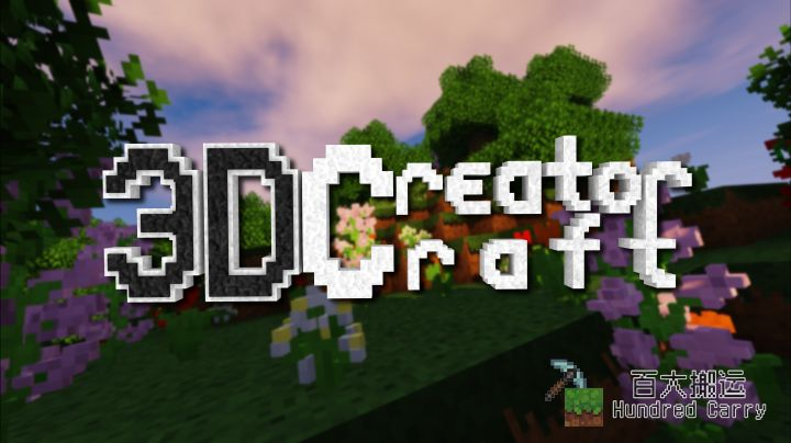 CreatorCraft