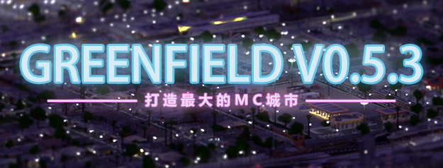 Greenfield-625x238.png