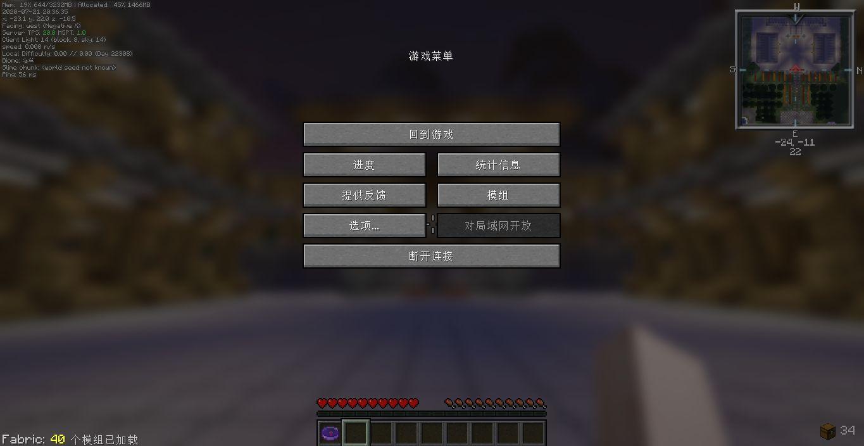 Arcomua Modpack印象图3