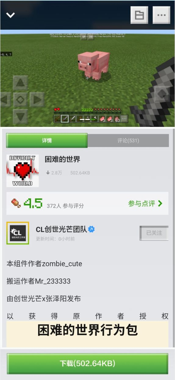 file_1597644054000.jpg