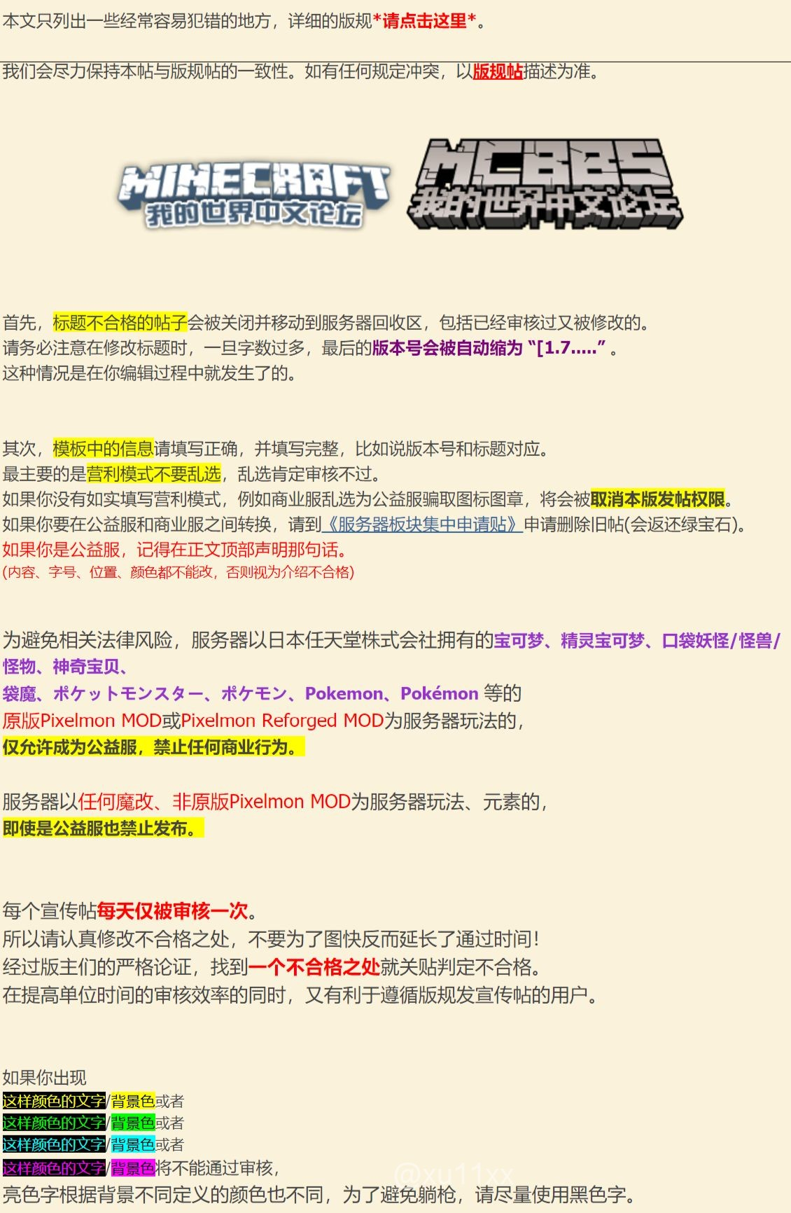 file_1599292746000.jpg