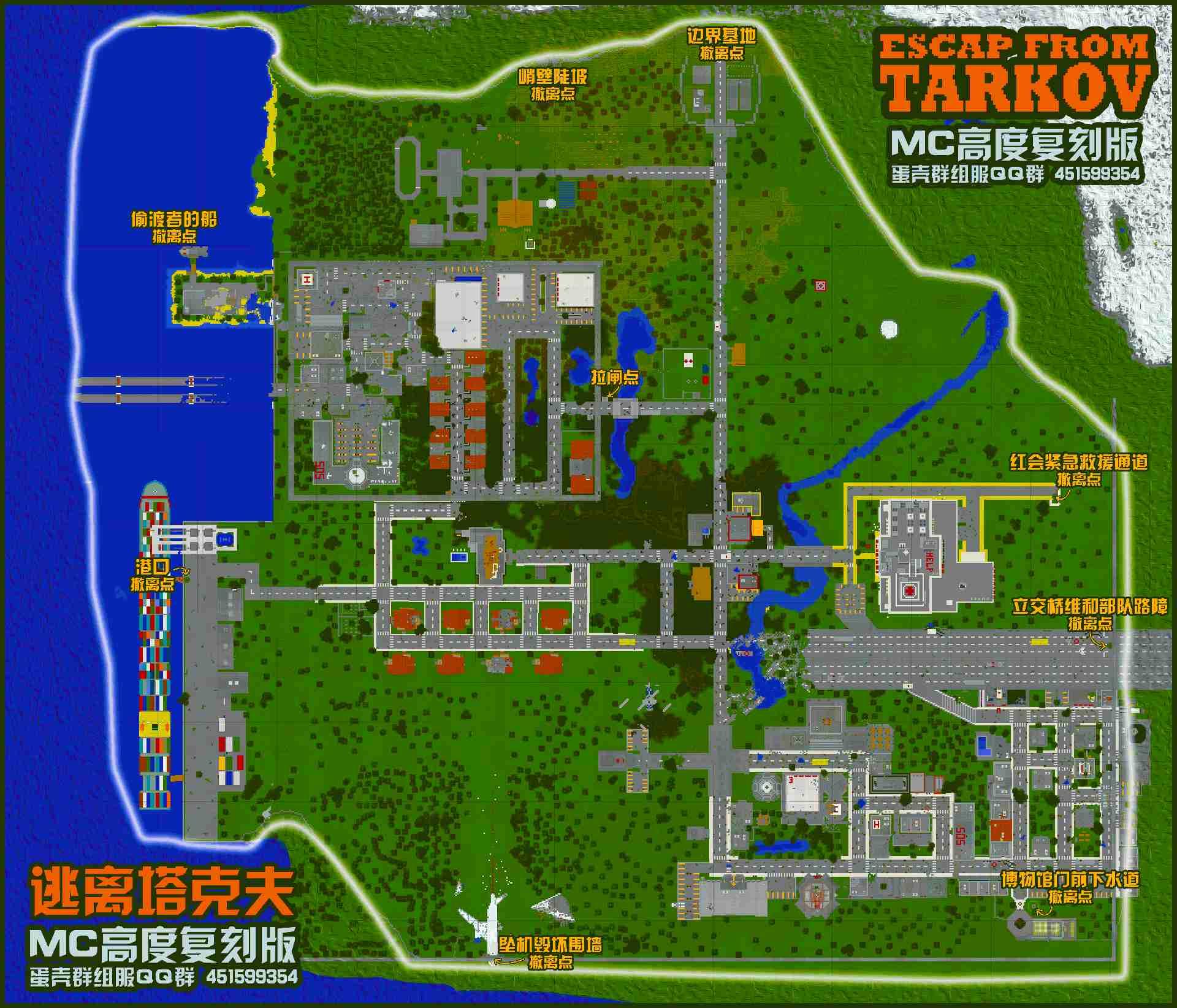 海报地图.jpg