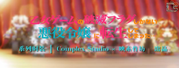 论坛banner.png