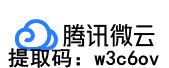 QQ截图20201008193045_副本.png