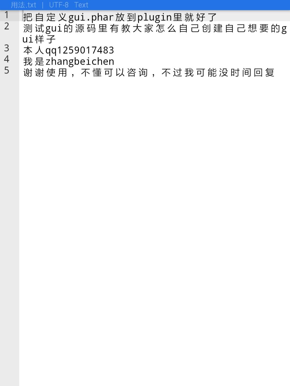 Screenshot_2020-11-08-17-47-20-670_com.estrongs.android.pop.png