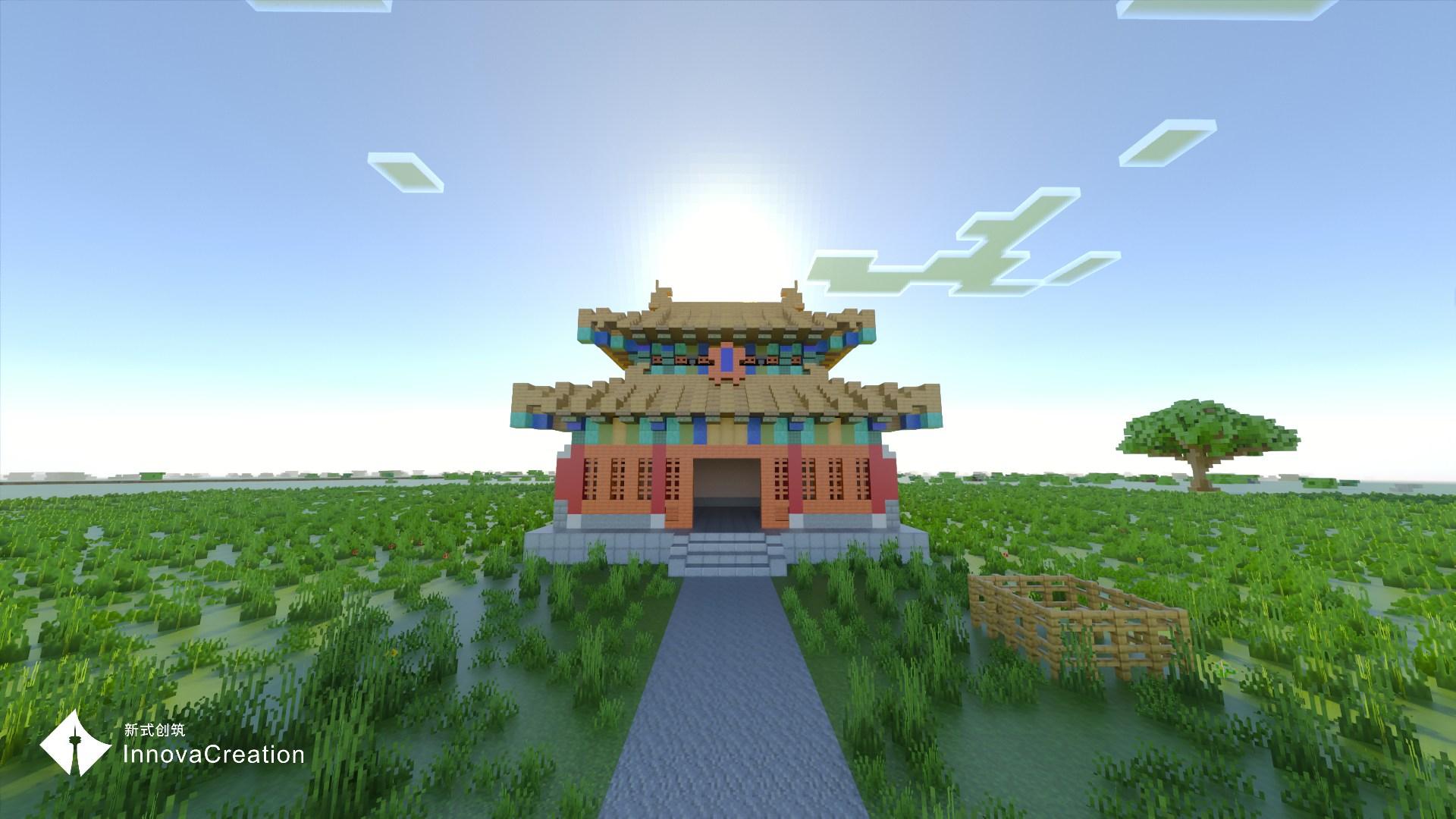 Minecraft 2020_11_7 17_03_10.png