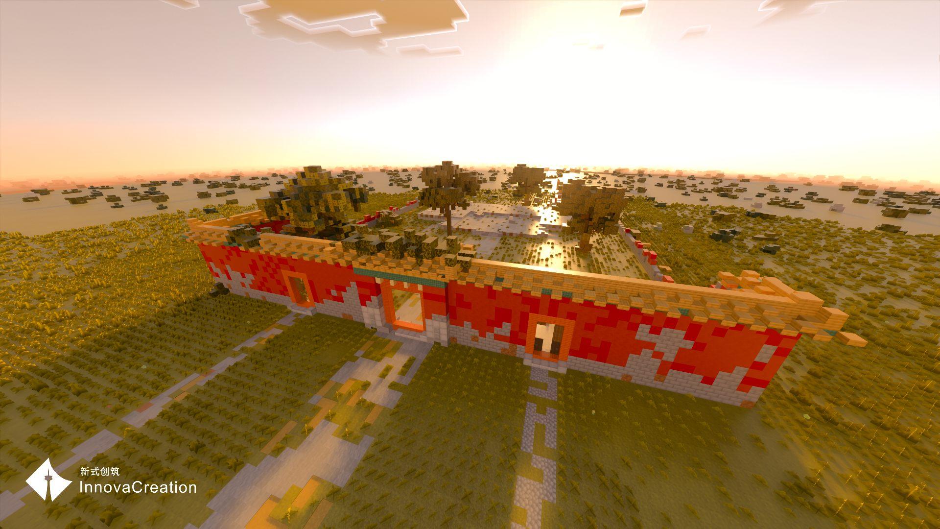 Minecraft 2020_11_7 17_08_06.png