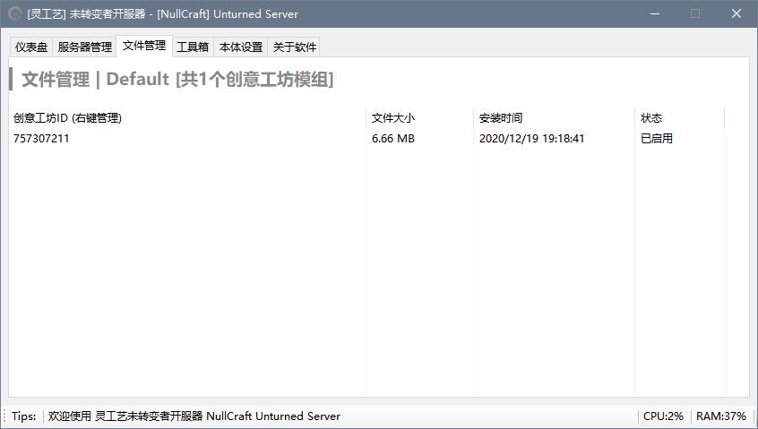 unturned-server_3.png