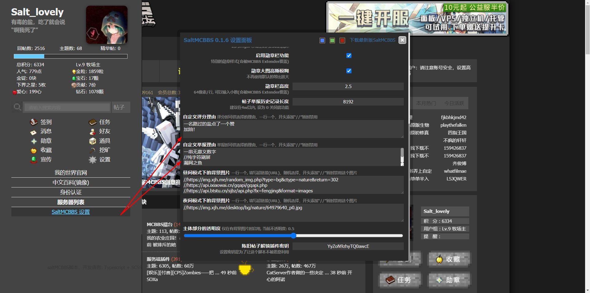 file_1610783438000.jpg