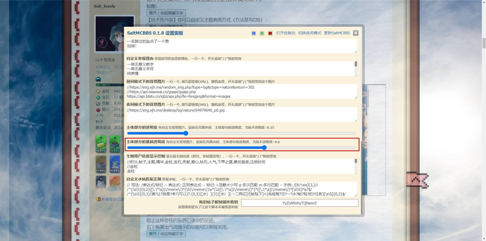 file_1613736316000.jpg