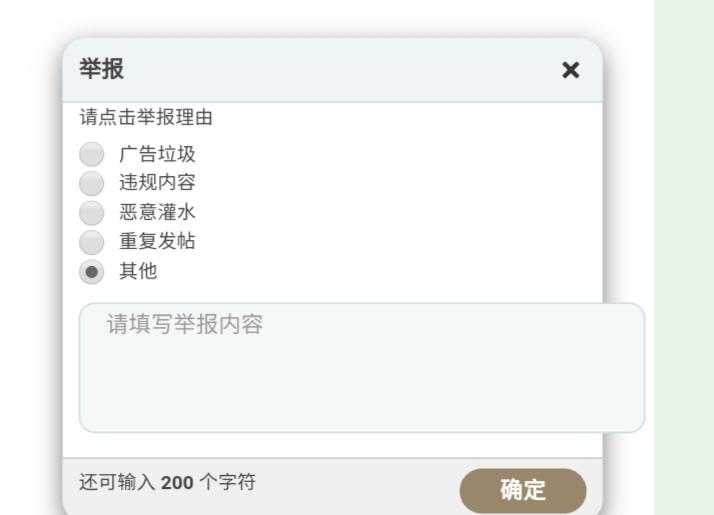 Screenshot_20210224_095748.jpg