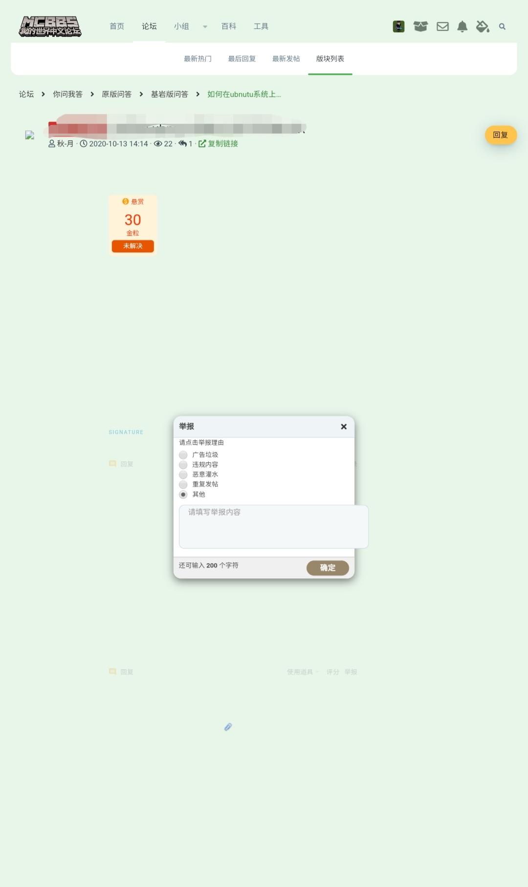 Screenshot_20210224_101245.jpg