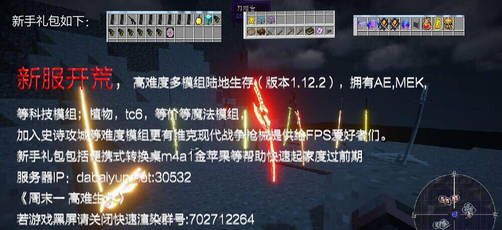 QQ图片20210224140955.jpg
