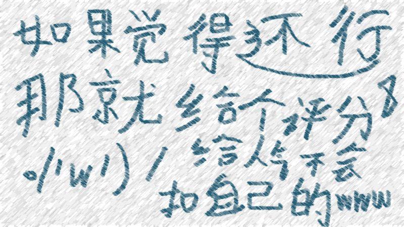 file_1614345003000.jpg