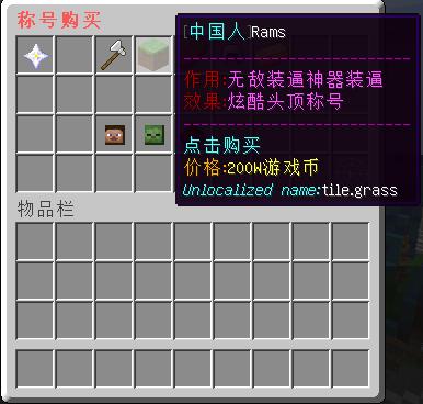 EBSVG`HK[H4R{(4U$YADGX1.png