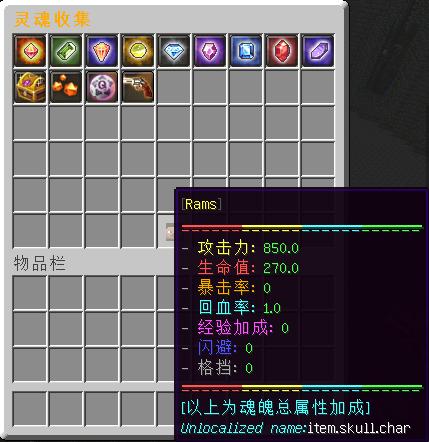 Z413MJ7I5~4HFN{T6Q7_YC0.png