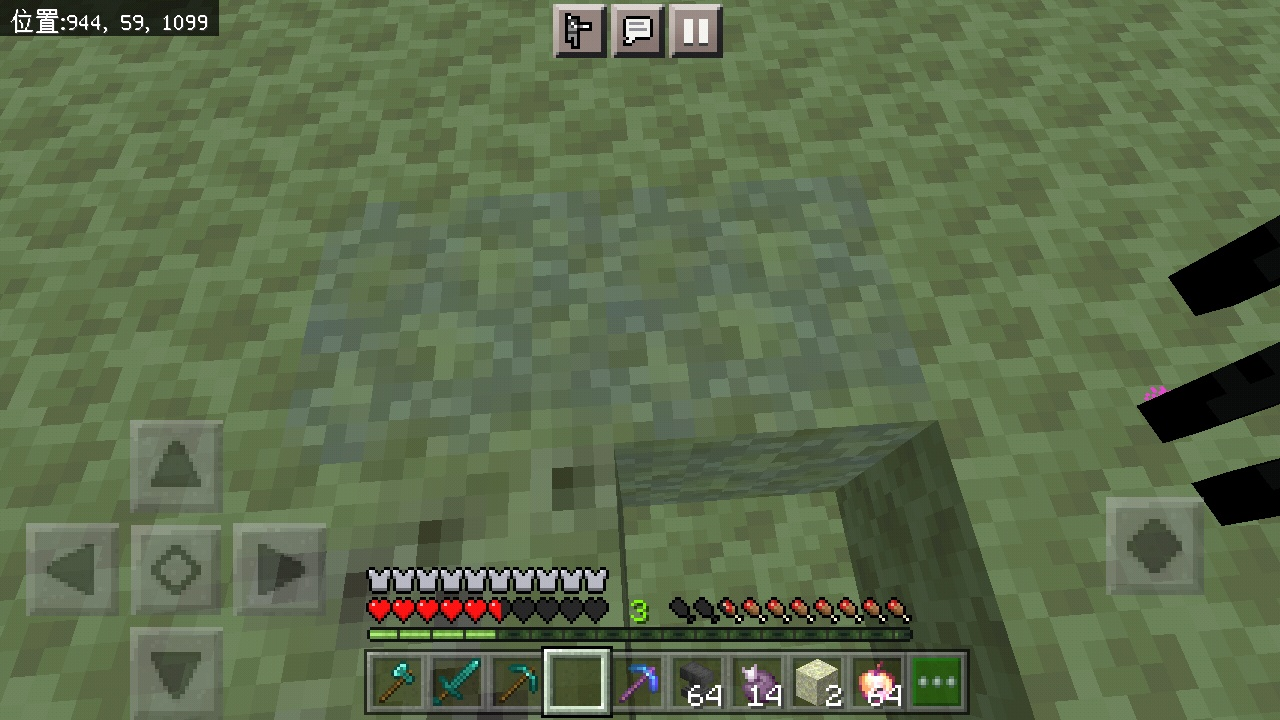 Screenshot_2021-03-14-11-58-55.png