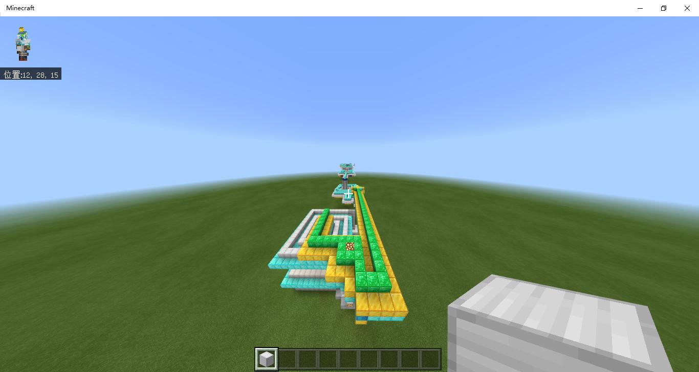Minecraft 2021_4_5 17_37_19.png